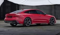 """""""أودي"""" تكشف عن سيارة """"RS7 2020"""" الرياضية"""