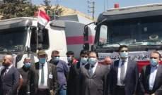 السفارة العراقية في بيروت: وصول الدفعة الأولى من امدادات الوقود