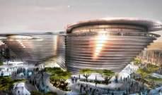 """الصين تعلن مشاركتها في معرض """"إكسبو دبي 2020"""""""
