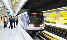 مؤسسة إيرانية تنشئ 280 كم من مترو الأنفاق