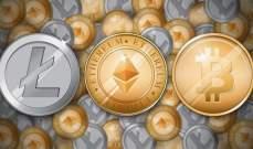 الكونغرس: العملات الرقمية هي مستقبل النظام المالي