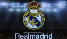 ريال مدريد يخسر 15 مليون أورو في 4 أيام