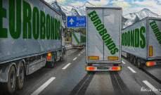 """إنقسام بين دول جنوب وشمال أوروبا حيال طرح سندات """"اليوروبوندز"""" لمواجهة """"كورونا"""""""