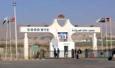 مسؤول أردني: جاهزون لاستئناف التبادل التجاري مع سوريا عبر معبر نصيب