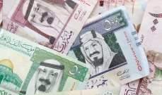 المركزي السعودي يمدد برنامجي التمويل المضمون وتأجيل الدفعات