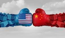 تقرير: الحرب التجارية بين واشنطن وبكين محت 1.7 تريليون دولار من القيمة السوقية للشركات الأمريكية