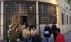 محتجون يعتصمون أمام مصرف لبنان في بعلبك