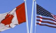 كندا والولايات المتحدة تتوصلان إلى اتفاق بشأن تعديل اتفاقية نافتا