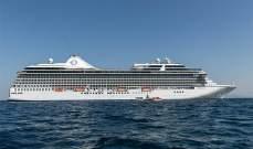 """Oceania Cruises"" تطلقرحلة حوال العالملمدة 180 يوما"