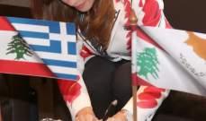 الصفدي: لتعزيز موقع المرأة اللبنانية محلياً وعالمياً