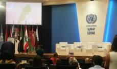 فيوليت الصفدي: النمو الاقتصادي بحاجة إلى ابداع ورؤية شبابية