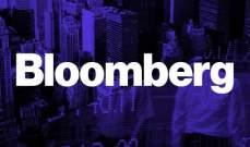 """""""بلومبيرغ"""": الحكومة المصرية تدرس إلغاء الدعم لمن يتقاضى 7 آلاف جنيه شهريا"""