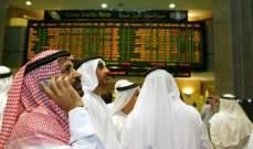 بورصة أبوظبي تغلق على إنخفاض بنسبة 0.79% عند 5073.16 نقطة