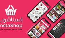 """""""InstaShop"""" تطلقخدمة جديدة لتوصيل الزهور في دبي"""