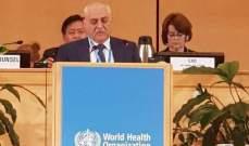 جبق من جنيف: نحن بصدد تطوير الملف الطبي الالكتروني الموحد