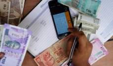 الحكومة الهندية تدرس قانوناً لحظر تداول العملات المشفرة مجدداً