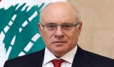 أبو سليمان ممثلا الرئيس عون في العيد المئة لمنظمة العمل الدولية: لتعديل قانوني العمل والضمان