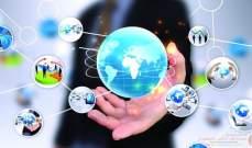 تقرير: الشركات حول العالم بدأت في استخدام التطبيقات ضمن عملية التحول الرقمي