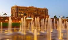 أبوظبي: توقعات بأن تصل نسبة إشغال الفنادق الى 100% في عطلة اليوم الوطني