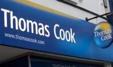 كوك تخطط لإغلاق 21 مقر لها في المملكة المتحدة وتسريح ما يزيد عن 300 شخص