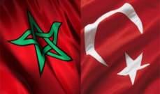 إتفاق مغربي - تركي على مراجعة الإتفاق التجاري بين البلدين