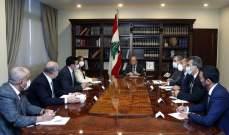 الرئيس عون يترأس إجتماعاً خصص للبحث في أوضاع مرفأ بيروت