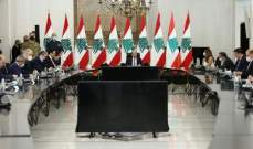 المجلس الأعلى للدفاع طلب من الأجهزة المعنية وإدارة المرفأ التدقيق والكشف على محتويات العنابر