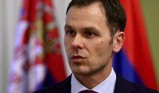 وزير المالية: صربيا تدرس زيادة الحد الأدني للأجور بنسبة 9.4%