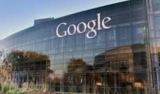 """""""غوغل"""" تضيف 9 لغات آسيوية لتطبيق الترجمة بالاعتماد على الذكاء الاصطناعي"""