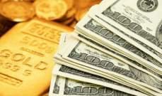 تقرير: سندات الخزانة الأميركية والذهب أكثر الرابحين في آب