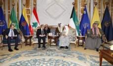 التقرير اليومي 23/1/2018: الرئيس عون من الكويت: الاستقرار الذي ينعم به لبنان يشجع على الاستثمار والمساهمة في مسيرة النهوض الاقتصادي