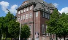 """جامعة ألمانية تخصص منحة مالية لدعم """"الكسالى""""!"""