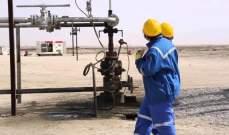 الحكومة الكويتية توافق على بدء إجراءات أكبر دمج نفطي