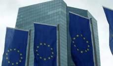 162.3 مليار دولار التجارة بين الاتحاد الأوروبي ودول التعاون