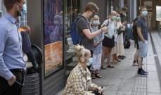 الدنمارك ستجعل استخدام الكمامات إلزاميا في وسائل النقل العام