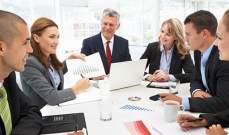 لماذا يجب على الشركات تقديم مهارات جديدة للموظفين؟