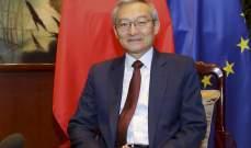 سفير الصين لدى الاتحاد الأوروبي يحذر من التضييق على شركات بلاده