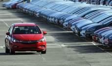 إنخفاض مبيعات السيارات في بريطانيا لأدنى مستوى بـ6 سنوات