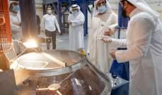 محمد بن راشد: نستهدف أن نكون الأقوى عالمياً في تجارة الذهب والألماس