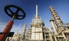 مصادر: الكويت ستخفض صادراتها الفورية من زيت الغاز بعد حريق مصفاة الشعيبة