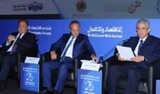 """منتدى الاقتصاد العربي في يومه الثاني: لبنان بعد مؤتمر """"سيدر"""" ودور القطاع الخاص"""