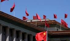 توقعات بتباطؤ نمو اقتصاد الصين إلى 5.7 % خلال 2020