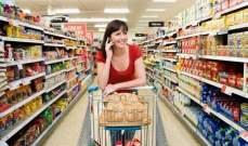 دراسة: الأشخاص الذين يستخدمون هواتفهم أثناء التسوق قد يقومونبعمليات شراء غير مخطط لها
