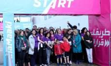 """الوطنية لشؤون المرأة اللبنانية تشارك في سباق السيدات لجمعية بيروت ماراثون تحت شعار """"منركض بلا جواجز"""""""