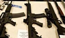 مبيعات الأسلحة الأميركية تسجل 175 مليار دولار في 2020