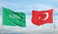 تركيا تتهم السعودية بعرقلة نقل البضائع للمملكة والأخيرة تنفي