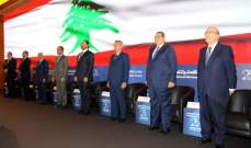 """الحريري افتتح """"منتدى الإقتصاد العربي"""": نحن أمام خيارين إما الاستسلام، وإما النهوض بلبنان... وأنا لن أستسلم"""