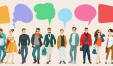 دراسة: 79% من مستخدمي وسائل التواصل في الإمارات والسعودية ألغوا متابعة المؤثرين