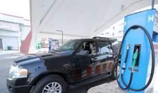 3 وكالات بيع سيارات سعودية تتنافس لتوفير سيارات هجينة