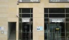 15 مليون دولار الأرباح الصافية للمصارف السورية التابعة لمصارف لبنانية في 2018